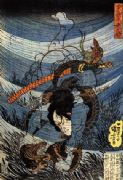 Japanese samurai poster - Samurai and sea demon under water